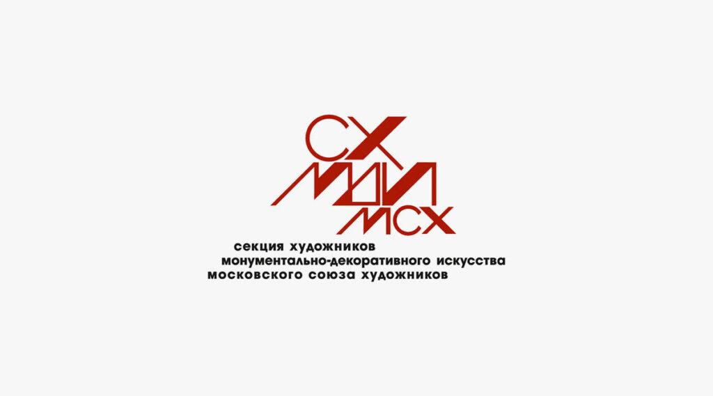 Логотип секции Московского Союза Художников