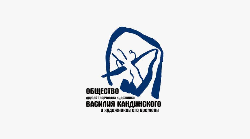Логотип фонда Василия Кандинского