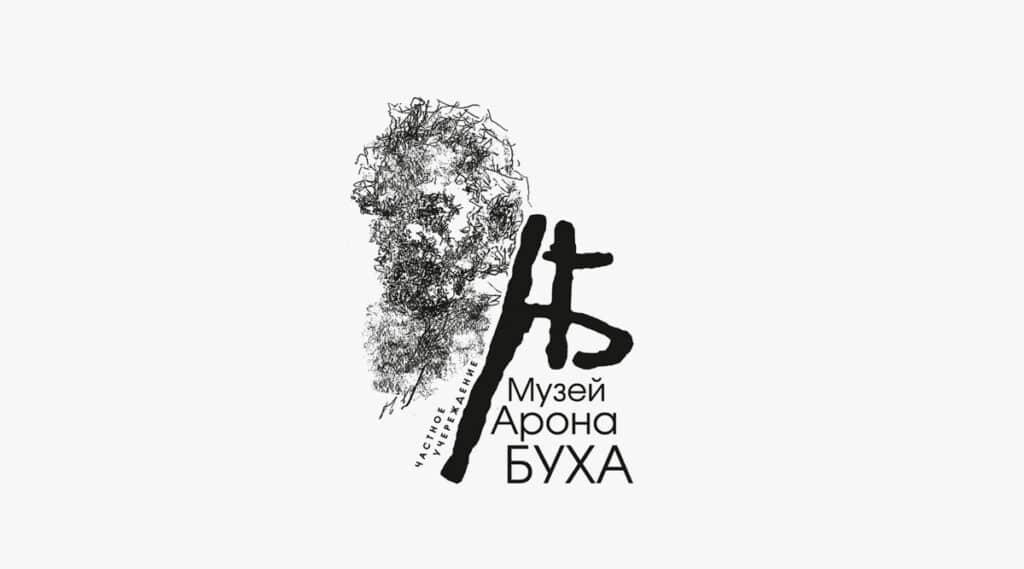 Логотип фонда художника Арона Буха