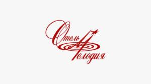 """Логотип отеля """"Мелодия"""""""