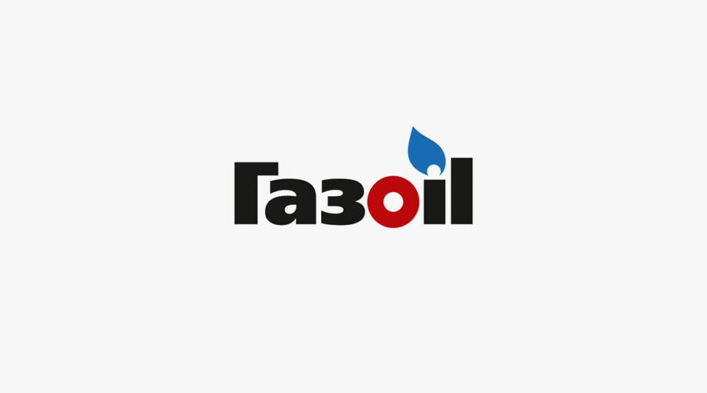 """Логотип газо- и нефте добывающей компании """"Газойл"""""""