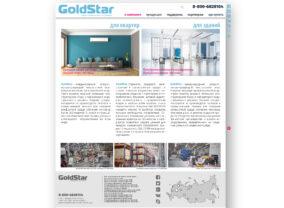Эскиз сайта goldstar-climat.ru